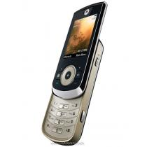 Vender mi MOTOROLA  VE66